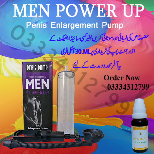 MAN-POWER-PUMP-0333333